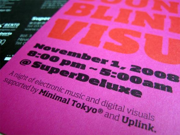 minimal-tokyo-uplink-hattler-flyer-1.jpg