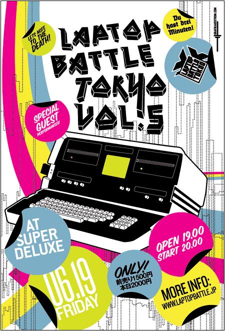 laptop battle tokyo - vj bento