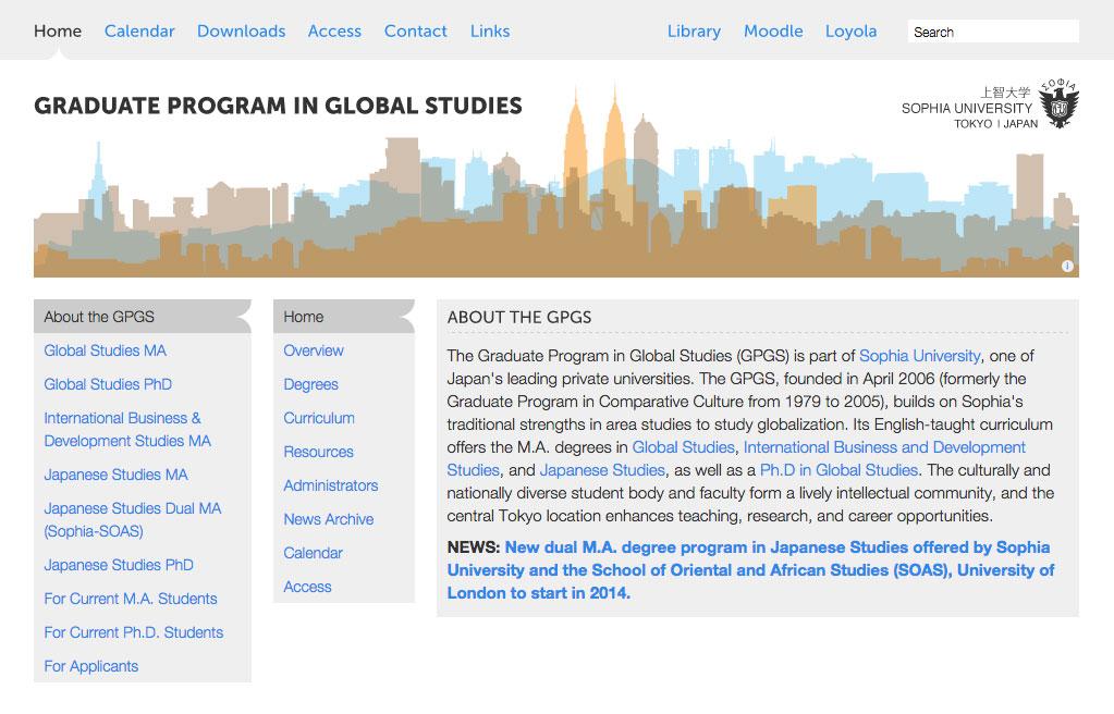 Sophia University Tokyo - Graduate Program in Global Studies - Website Design