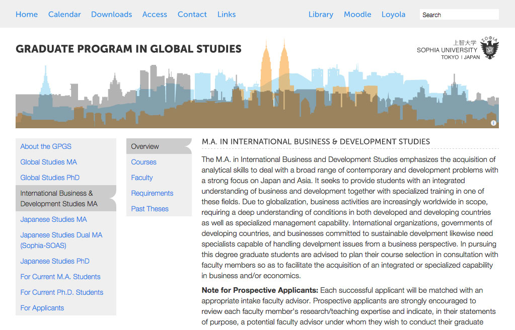 Sophia University Tokyo - Graduate Program in Global Studies - Website Design