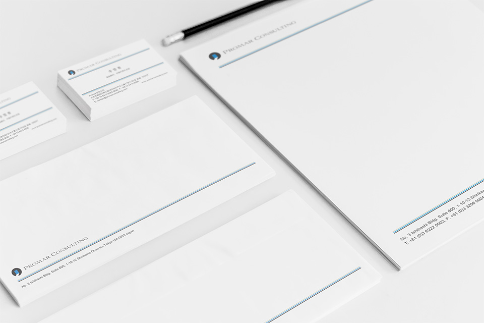 Promar Consulting - Business Card, Letterhead, Envelope Design