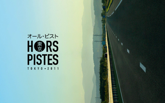 Hors Pistes Tokyo vs. Tomodachi Calling
