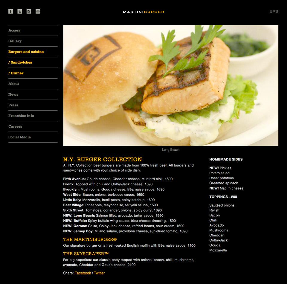 Martiniburger - Burger Menu