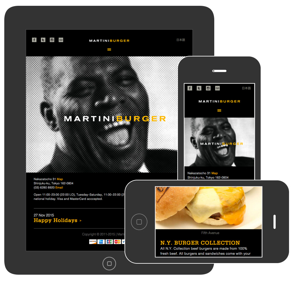 Martiniburger - Responsive mobile-friendly website