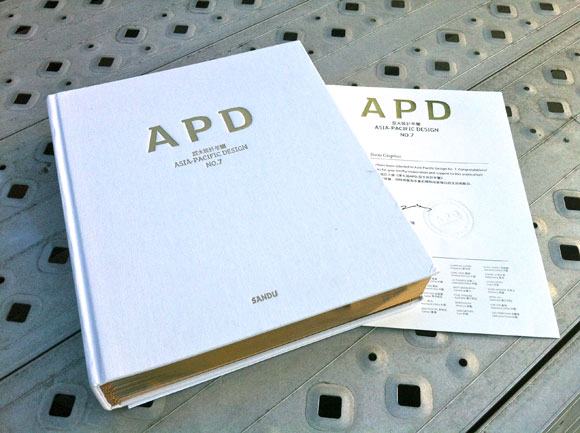 apc-asian-pacific-design-no-7-book-cover-bento-graphics