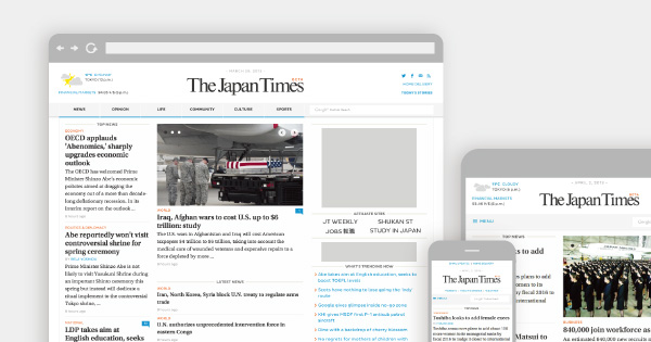 JAPANTIMES_web-newspaper