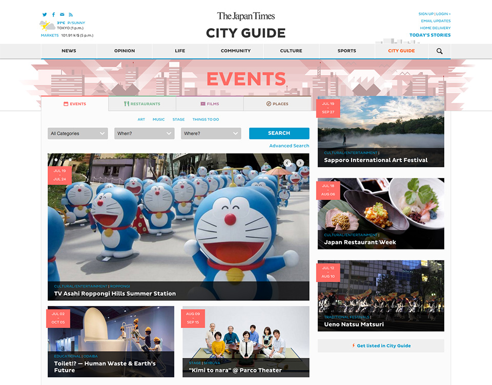 The Japan Times - City Guide - A local guide to events, restaurants, movie theaters & screening times and other public locations