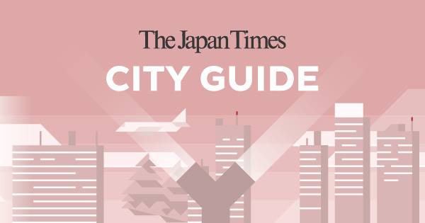 Japan-Times-city-guide