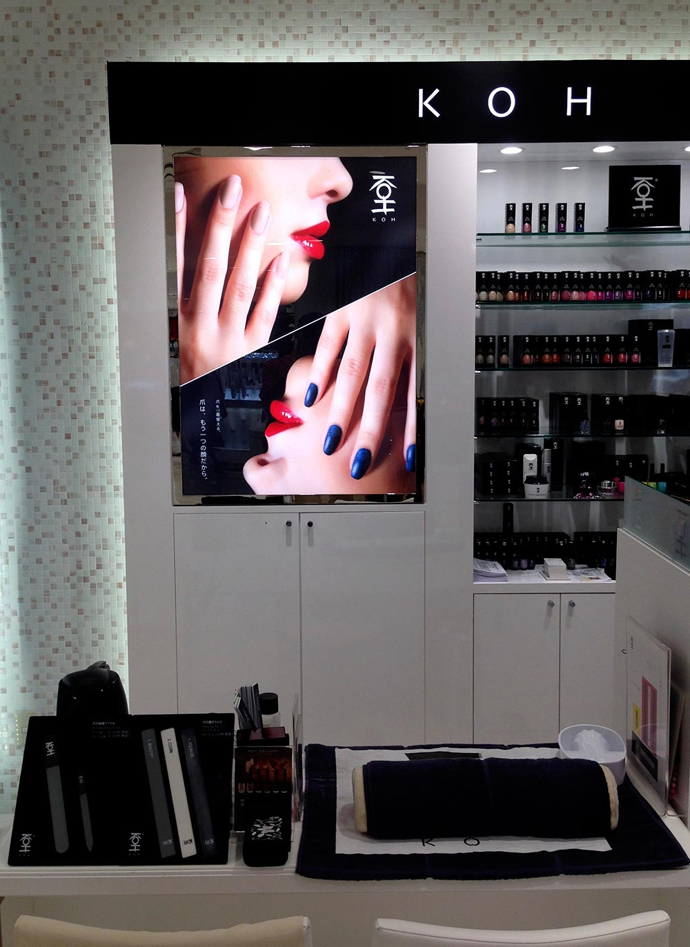 KOH-cosmetics-backlight-display-creative