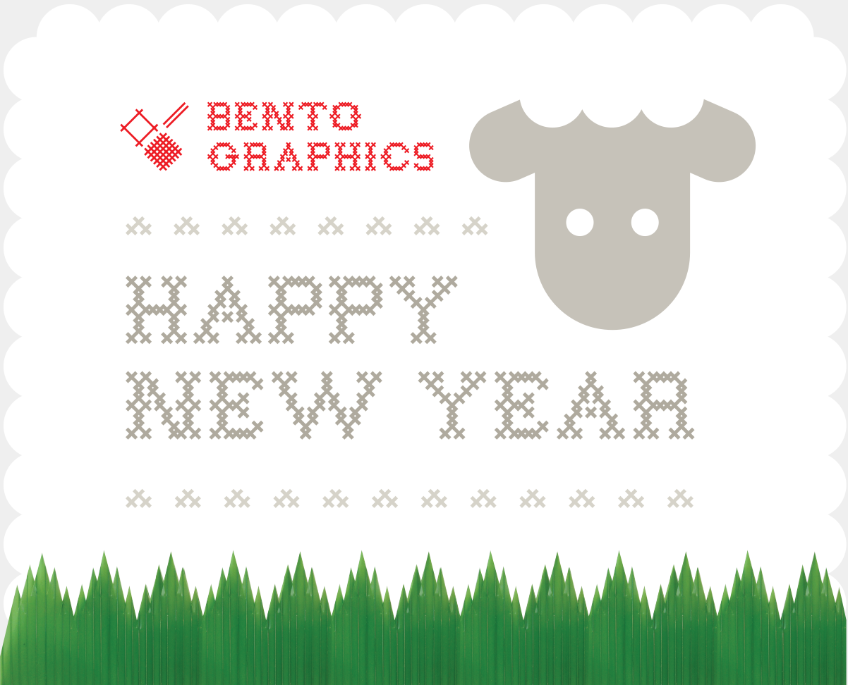 Happy New Year 2015 - From Bento Graphics