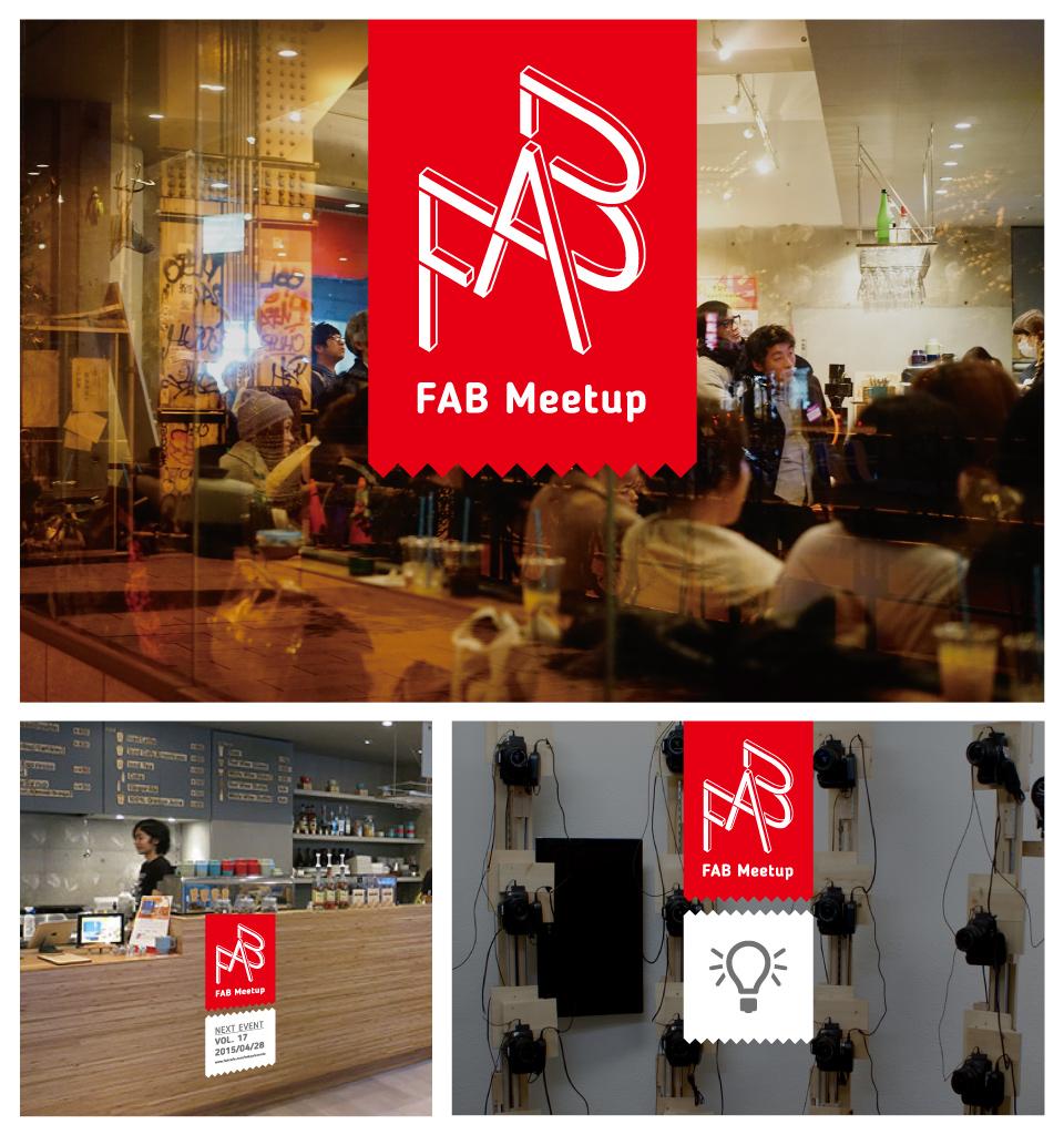 FAB Meetup logo drafts