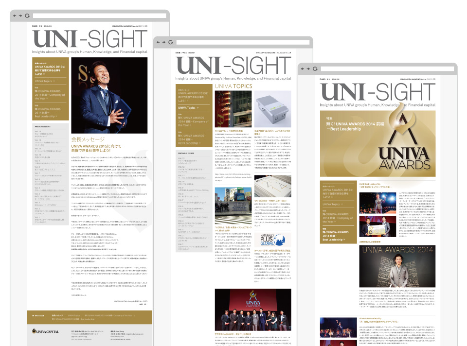 UNI-SIGHT internal web magazine