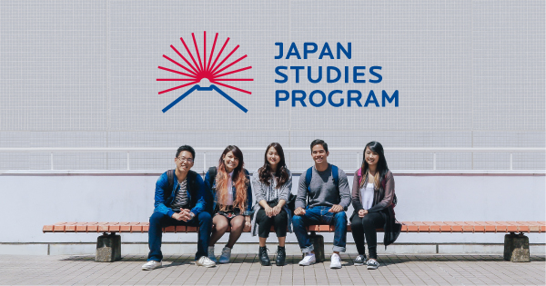 Japan Studies Program for Tokyo International University - Identity & Logo