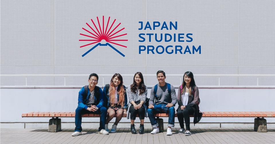 Japan Studies Program for Tokyo International University - Identity & Logo