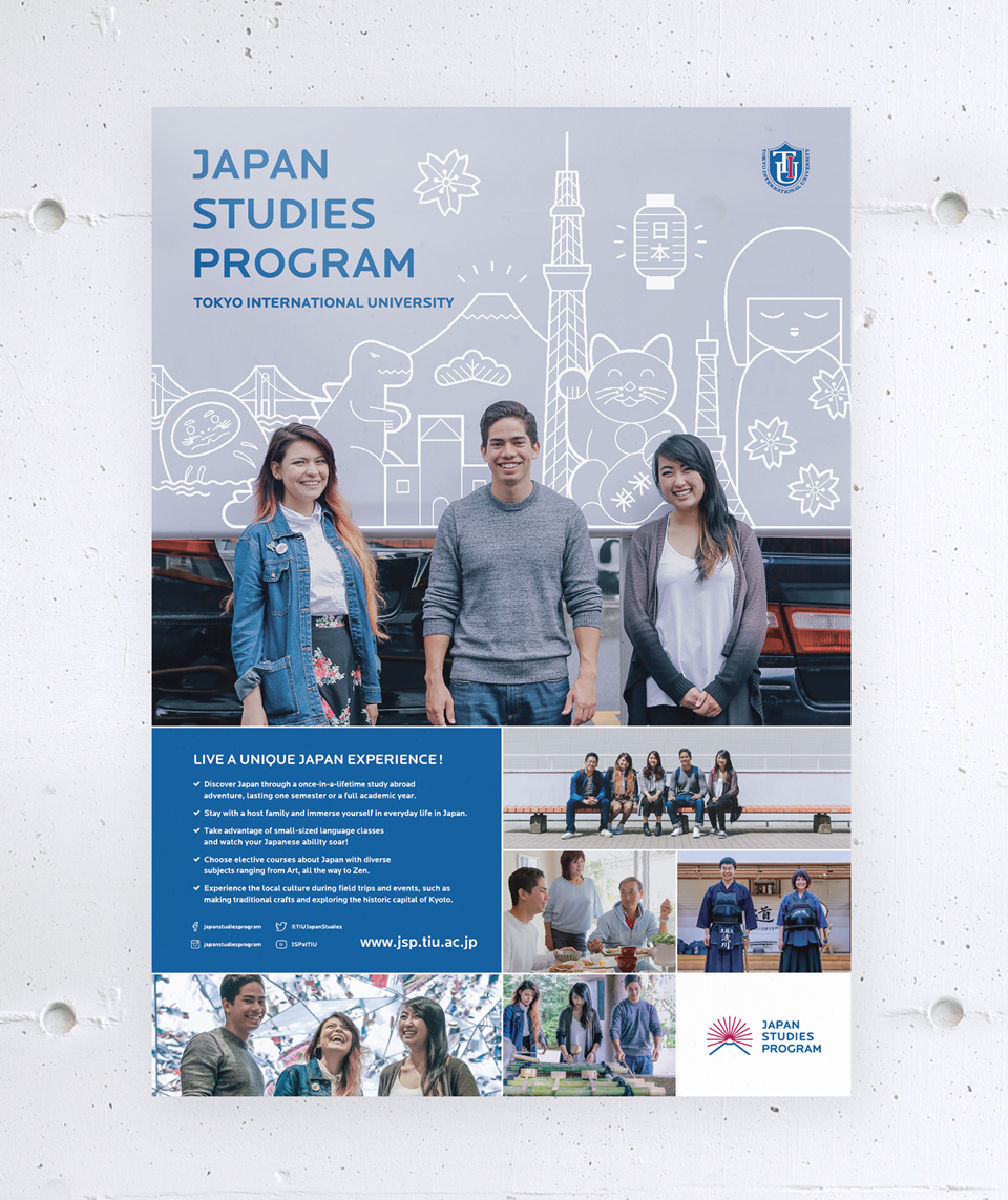 Japan Studies Program for Tokyo International University - Poster and Pamphlet Design