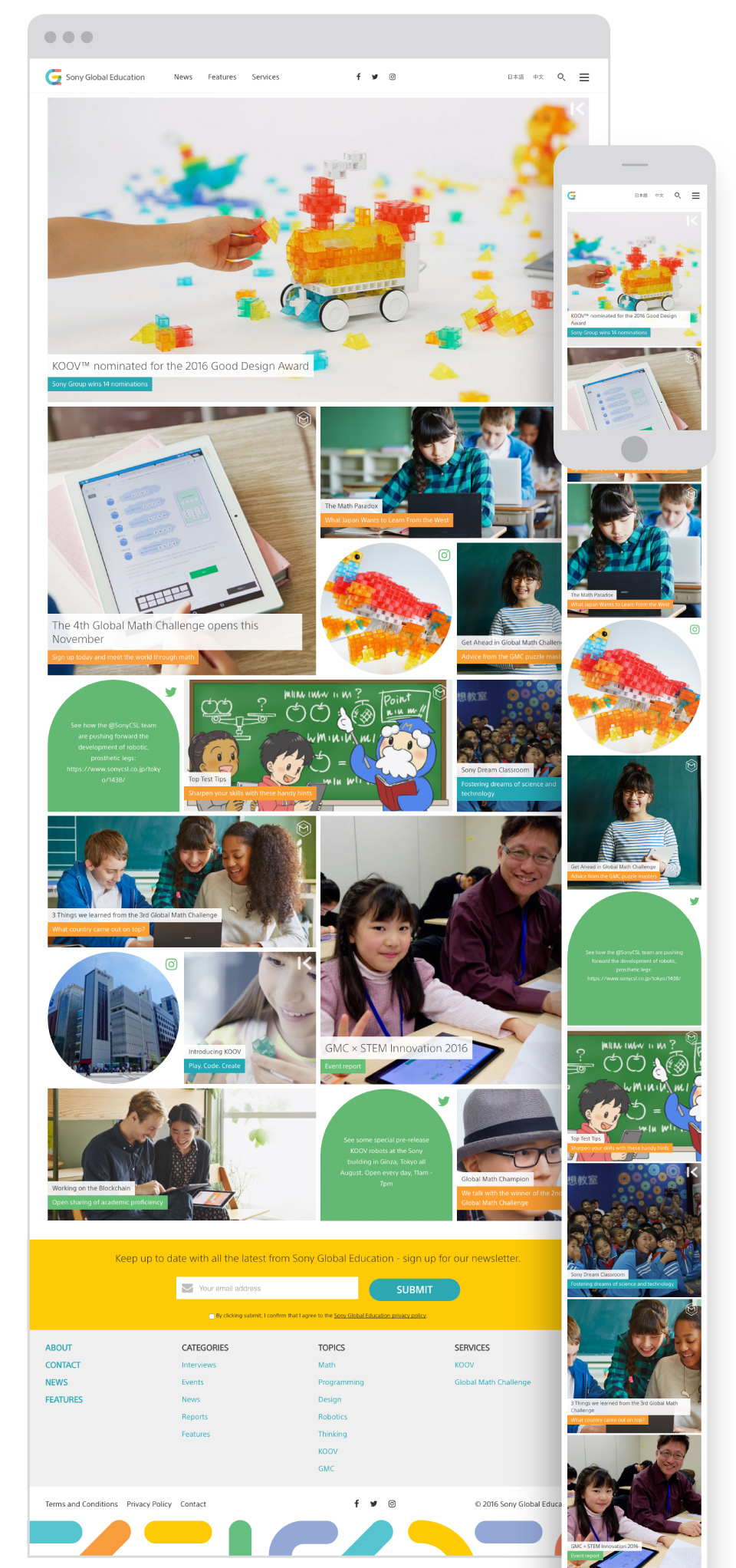 Sony Global Education - Sony Global Education - Trilingual responsive homepage