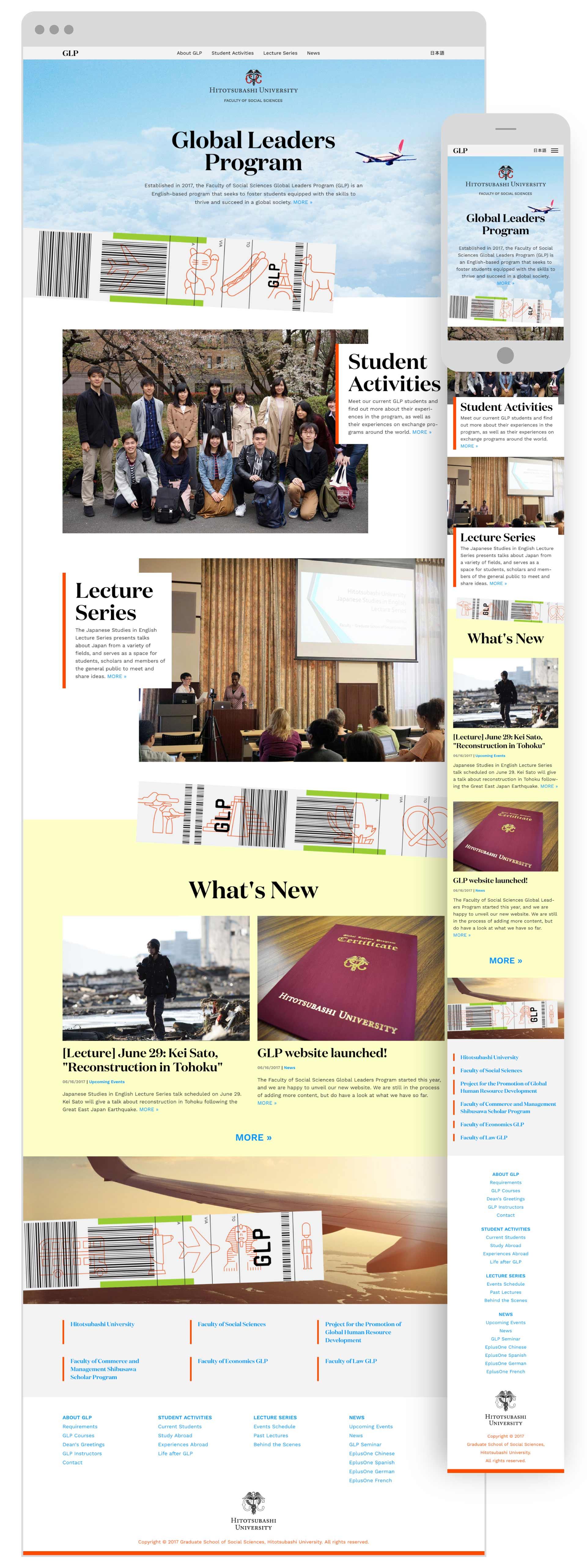 Hitotsubashi University - Global Leaders Program - Homepage Template