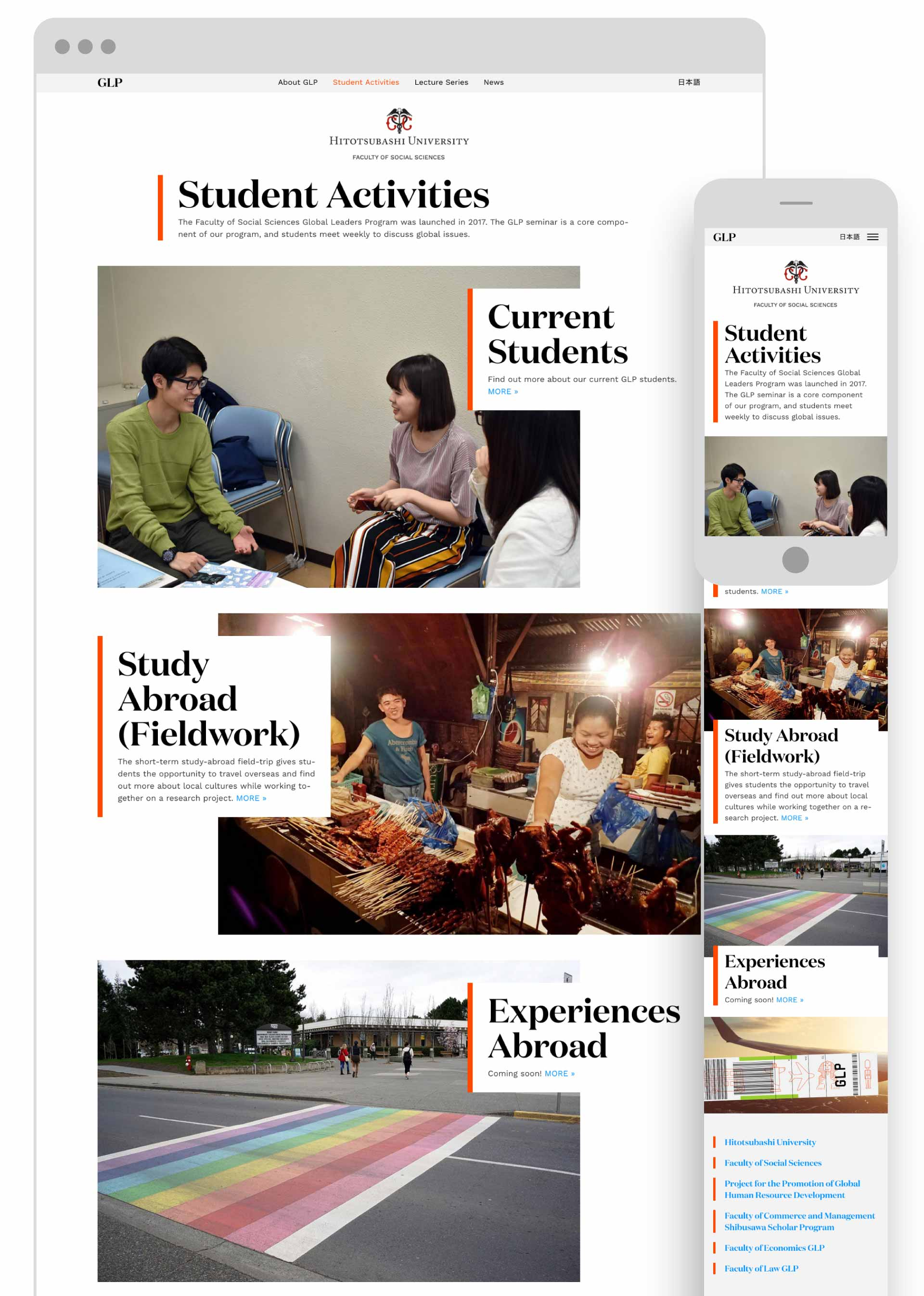 Hitotsubashi University - Global Leaders Program - Student Activities Listing Page Template