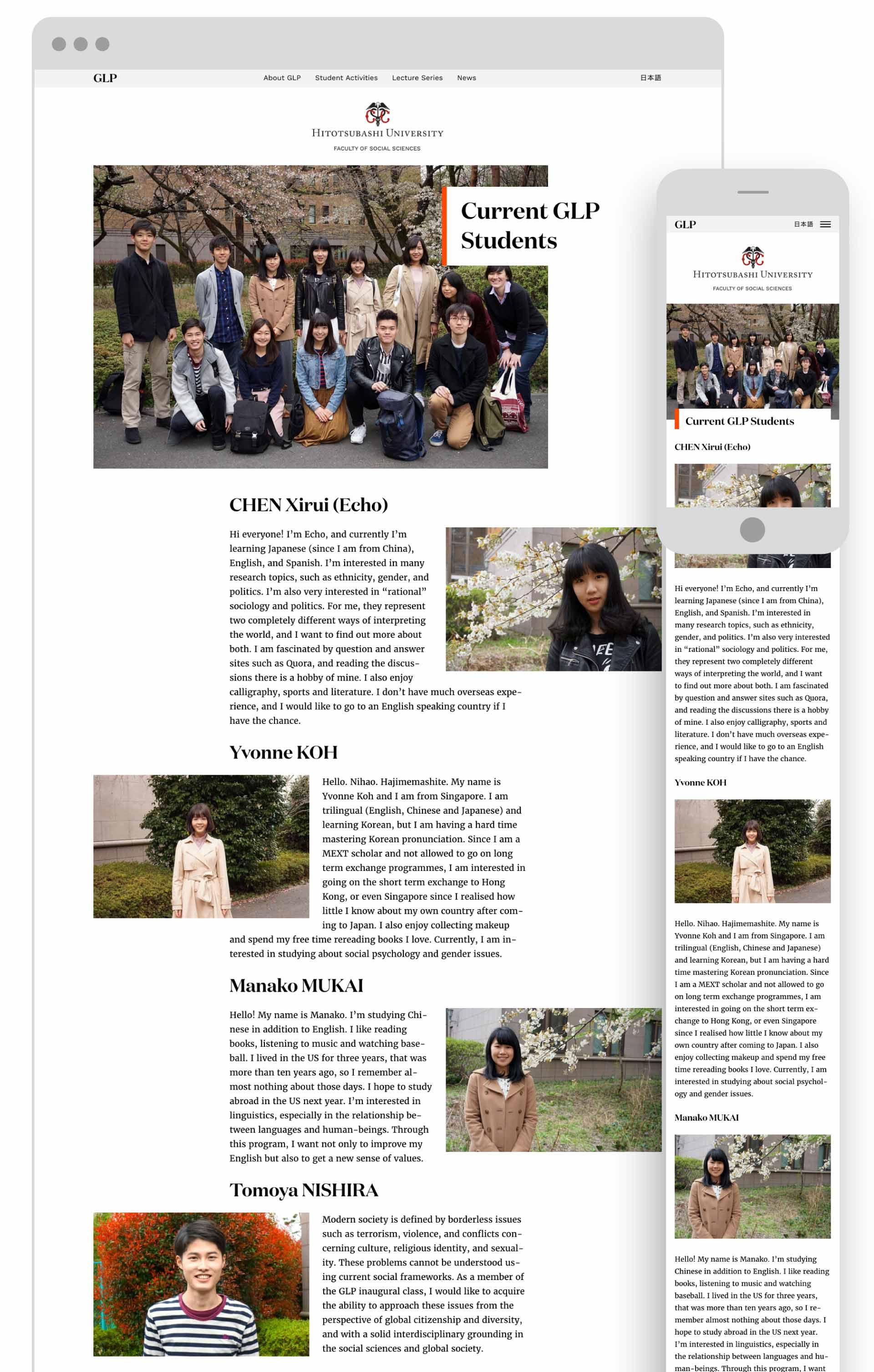 Hitotsubashi University - Global Leaders Program - Current Students Profile Listing Page Template