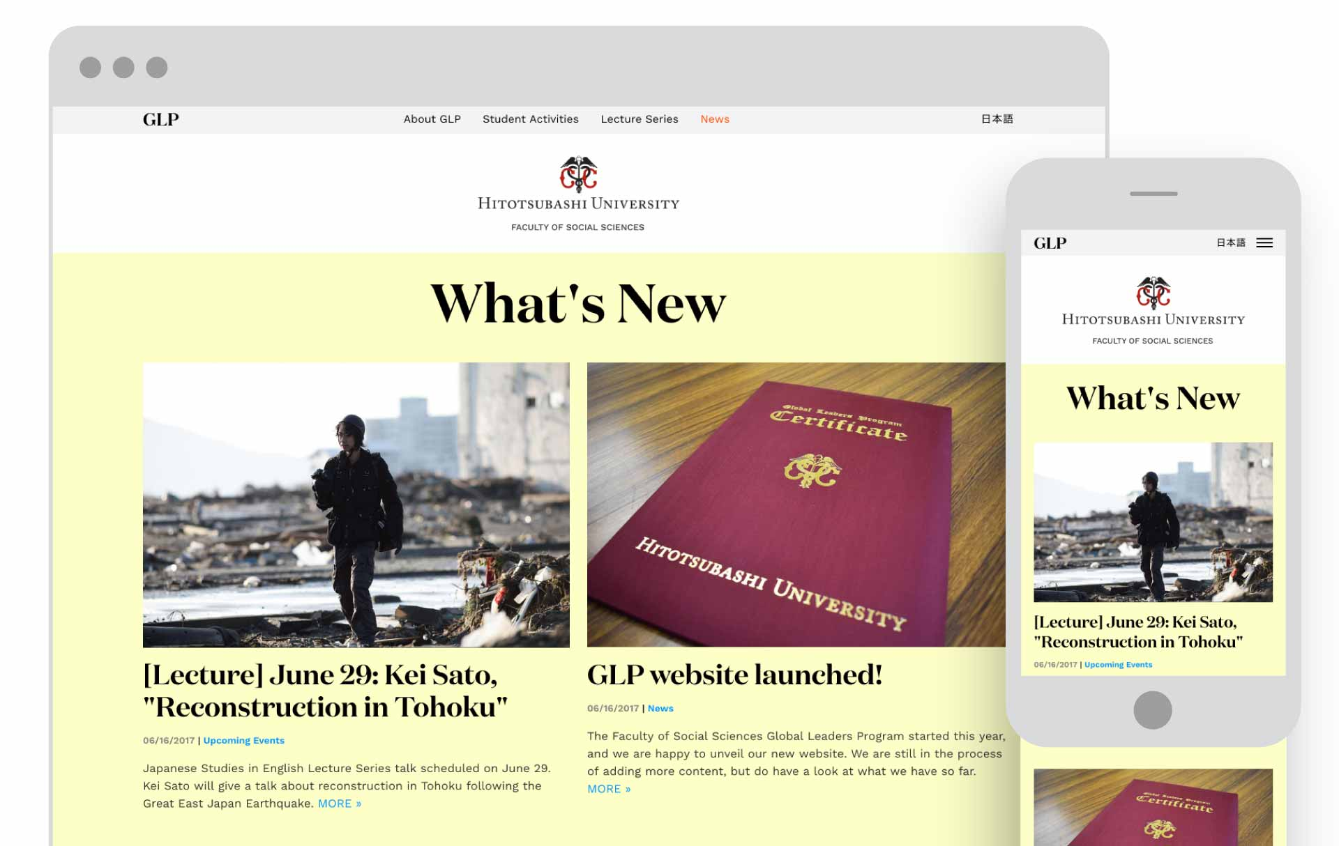 Hitotsubashi University - Global Leaders Program - News Listing Page Template