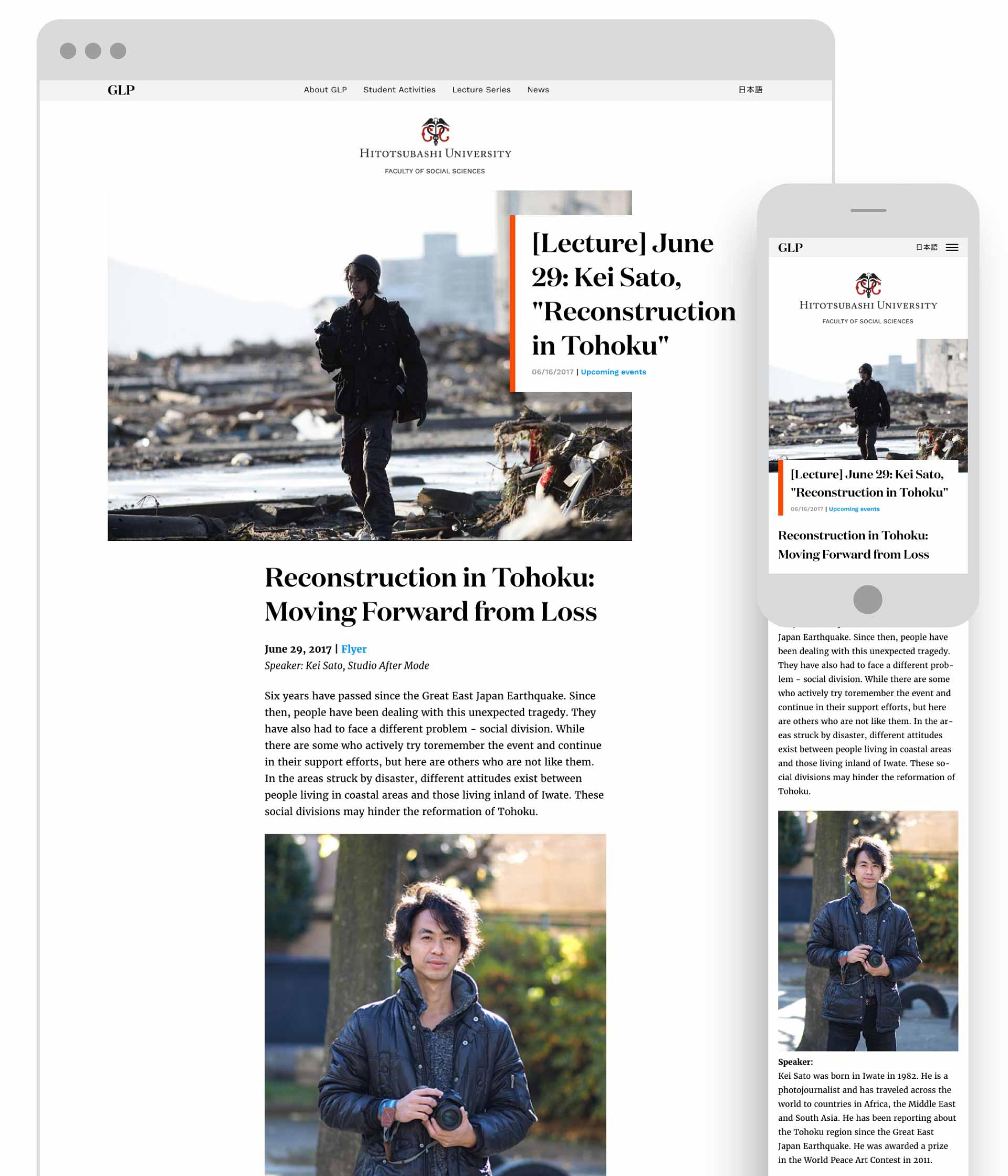 Hitotsubashi University - Global Leaders Program - News Article Page Template