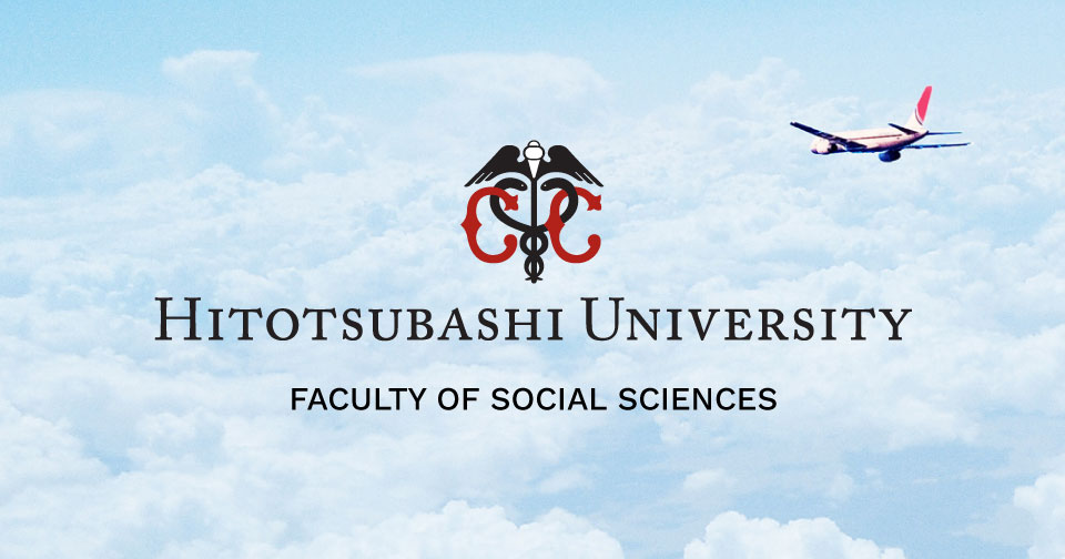 Hitotsubashi University - Global Leaders Program - Cover Image