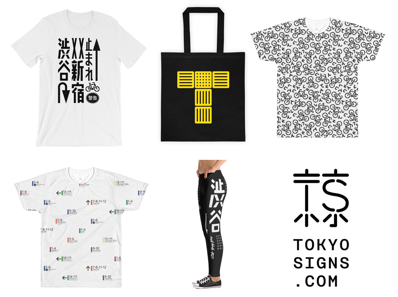 Tokyo Signs - Products inspired by the streets of Tokyo - Tshirt