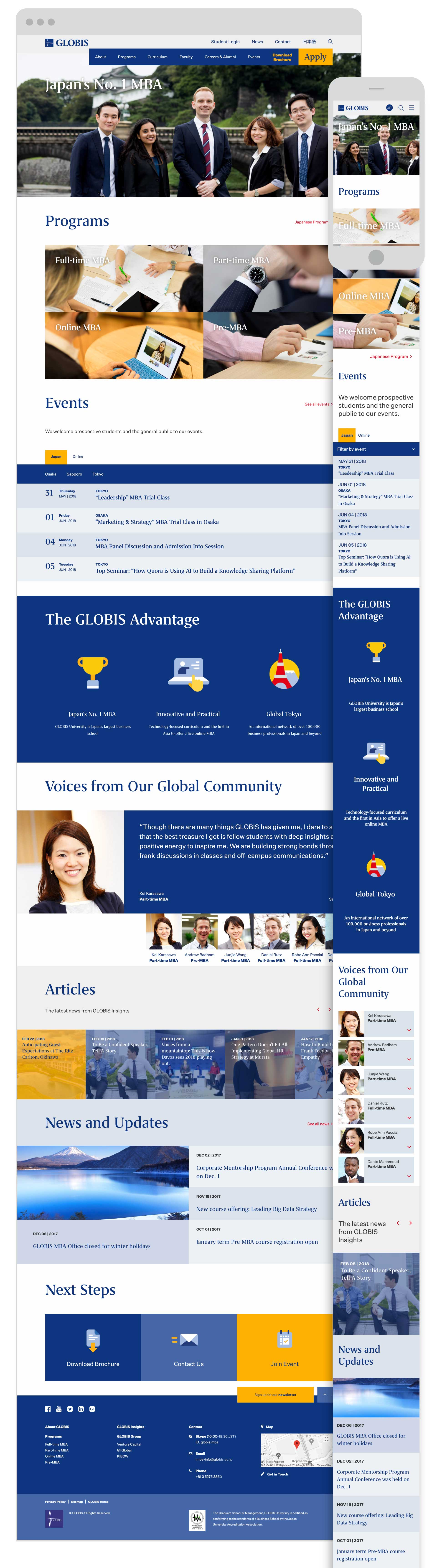 Globis University - Responsive UI Layout Design - Homepage