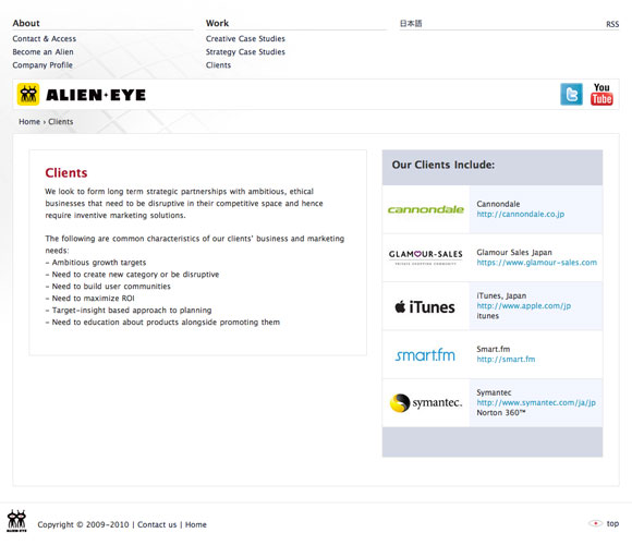Alien-Eye Inc - Clients Page - English