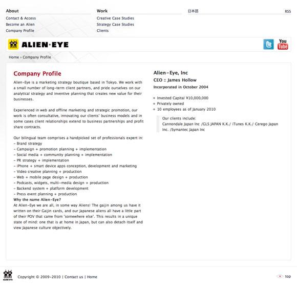 Alien-Eye Inc -Company Profile Page - English