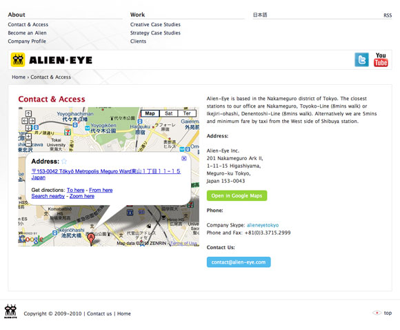 Alien-Eye Inc - Contact and Access Page - English
