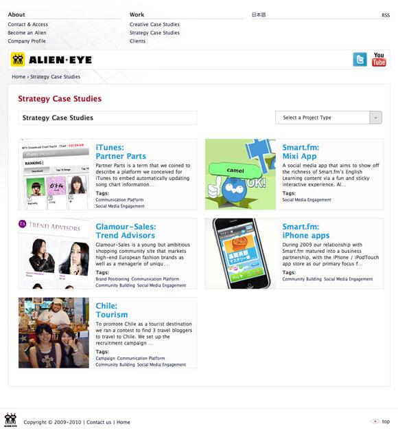 Alien-Eye Inc - Strategy Case Studies Page - English