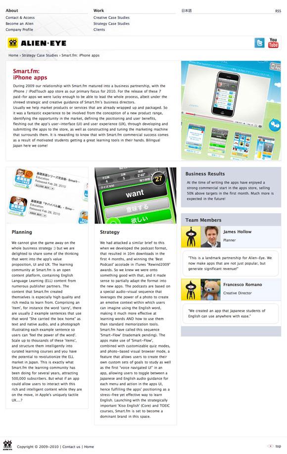 Alien-Eye Inc - Strategy Case Studies Page  - Smart.fm Iphone App - English