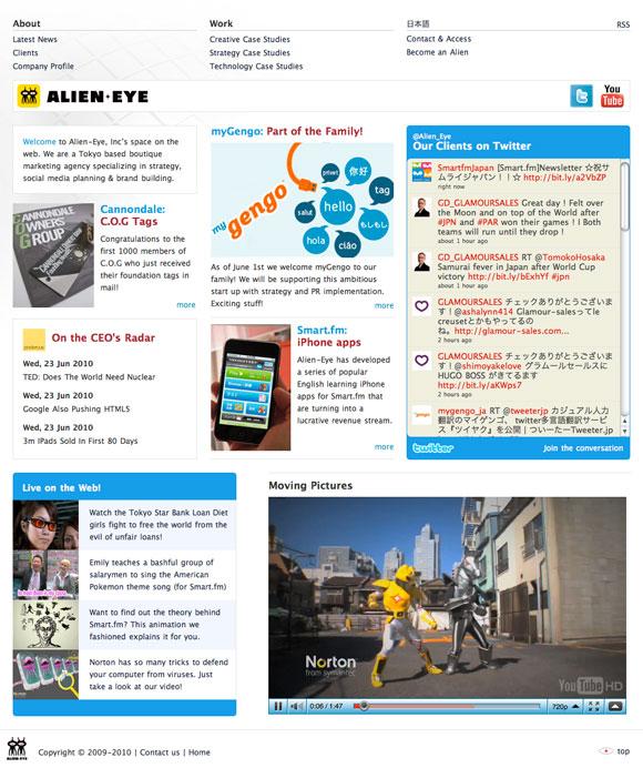 Alien-Eye Inc - Home Page  - English