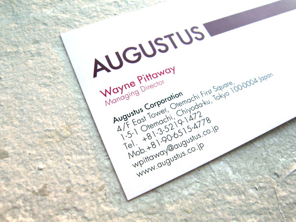 Augustus Corporation - Business Card English