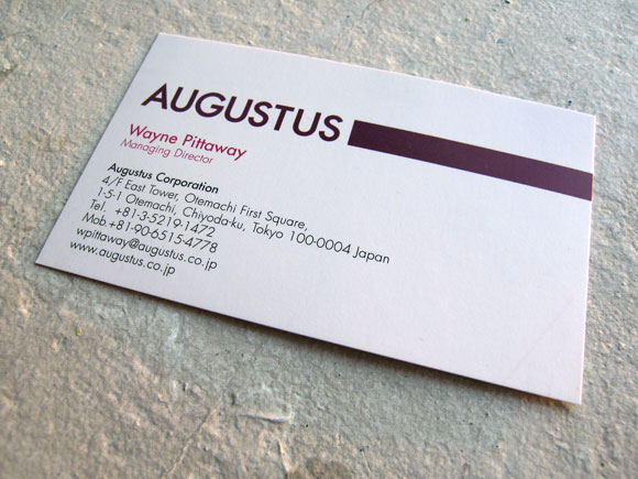 Augustus Corporation - Business Card English - Full