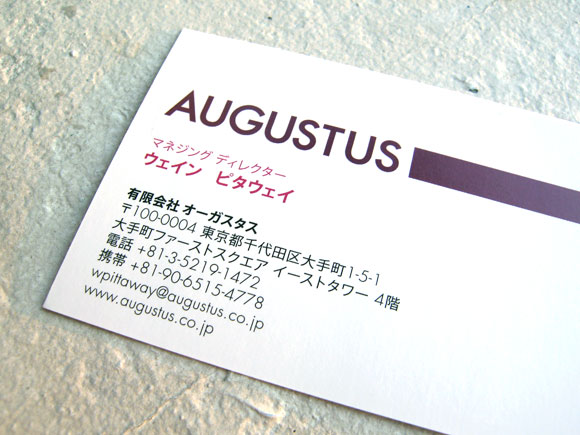 Augustus Corporation - Business Card Japanese