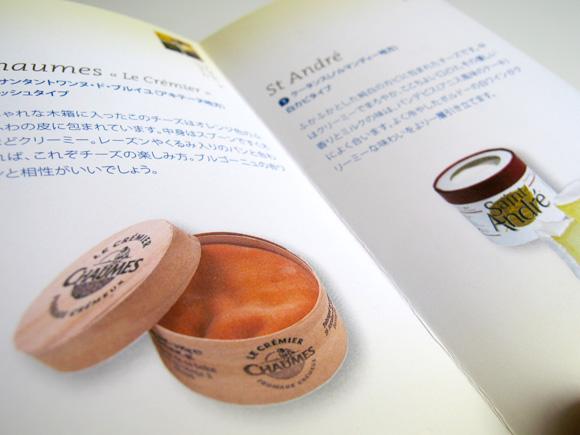 BBJ - Bongrain - Cheese Pamphlet