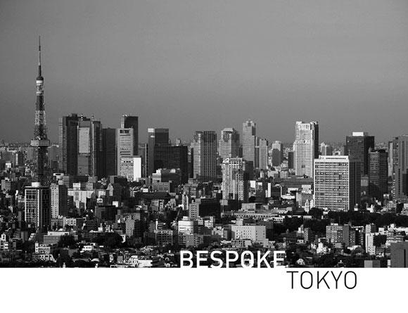 Bespoke Tokyo - Charcole K.K. - Intro Animation