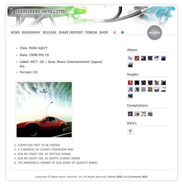 Boom Boom Satellites - Album Page