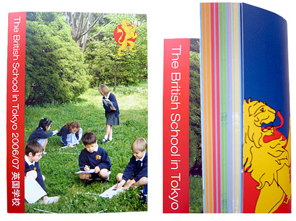 Britisch School Tokyo - Cover