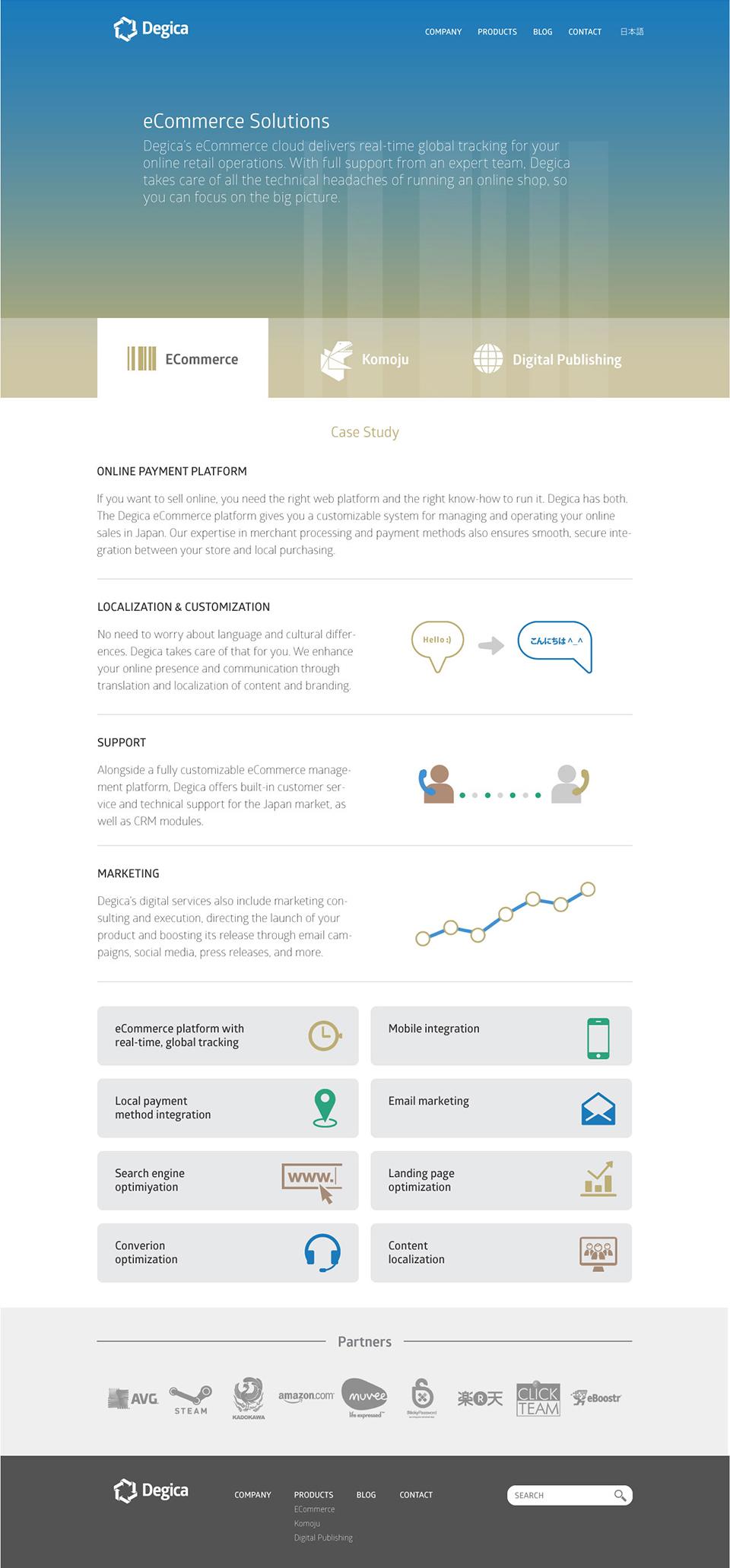 Degica - We make Japan simple - Website Interface Design
