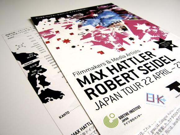 Hax Hattler & Robert Seidel - Japan Tour 2008
