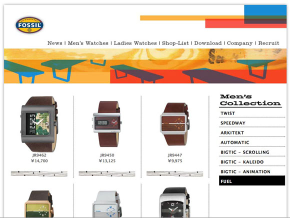 Fossil Japan - Mens Watch Collection Page