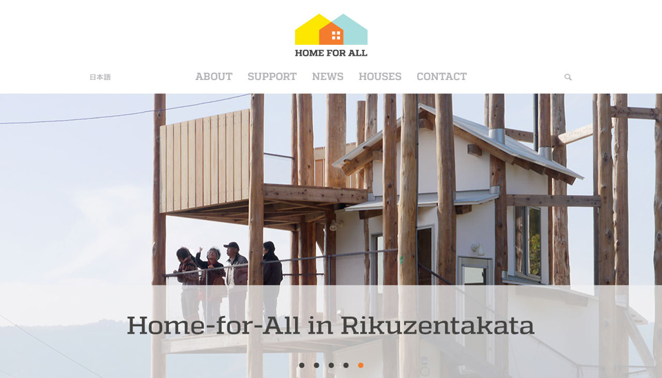 Home-for-all NPO Japan Tohoku