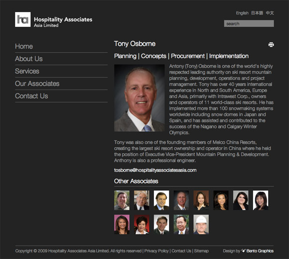Hospitality Associates Asia Limited - Our Associates - Tony Osborne - English