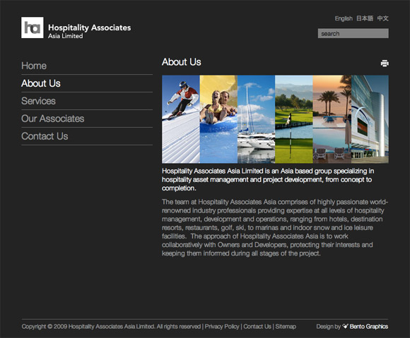 Hospitality Associates Asia Limited - About Page