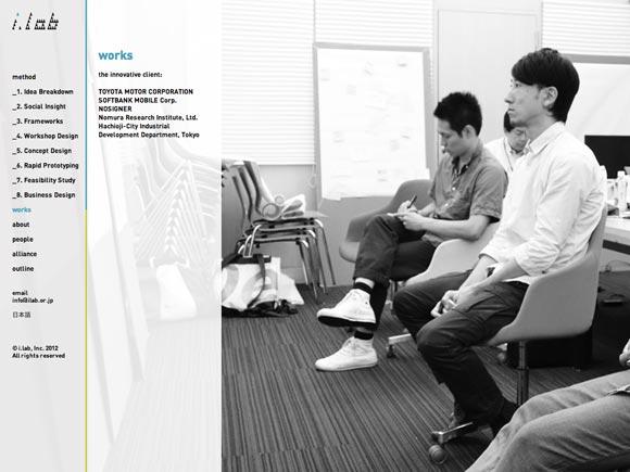 i.lab - Innovation Laboratory Tokyo - Web Design