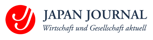 Japan Journal - Logo