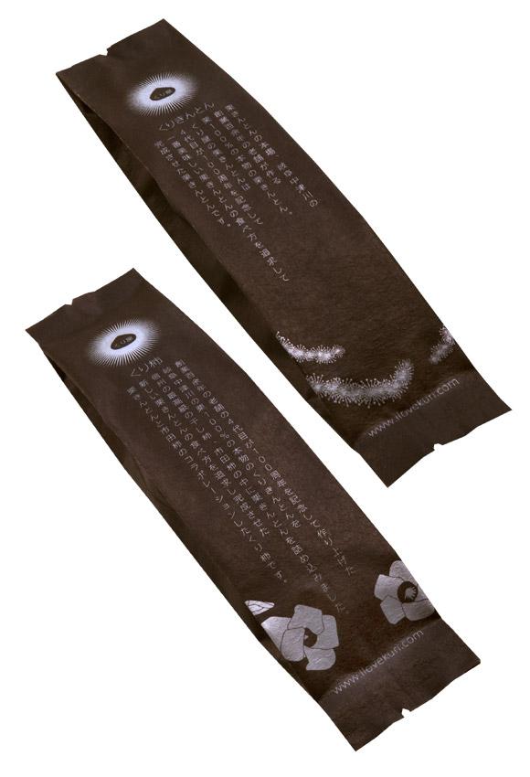 Kuriya by Nanyouken - くり屋、南陽軒、くりきんとん、くり柿 - Bags